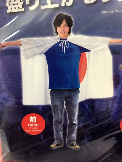 Cosplay - Cape drapeau japonais - Wearable Japanese Flag - produits du Japon - BHTK