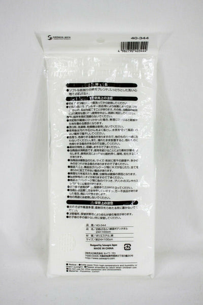 ボディタオル BATH TOWEL Serviette exfoliante pour le bain COTTON blend - produits du Japon - BHTK