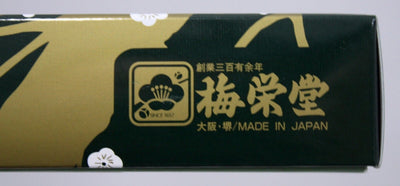 梅栄堂 BAIEIDO - Encens Japonais - KOBUNBOKU 200 bâtons - Made in Japan