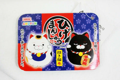 Manekineko Peluche - Hige Manjyu Manekineko Cat Plush Collection 02 Import Japon - produits du Japon - BHTK