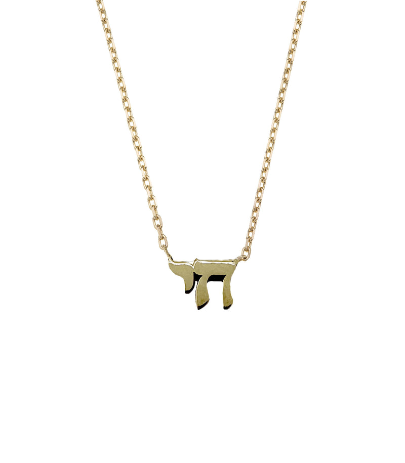 חי - Necklace 14K gold