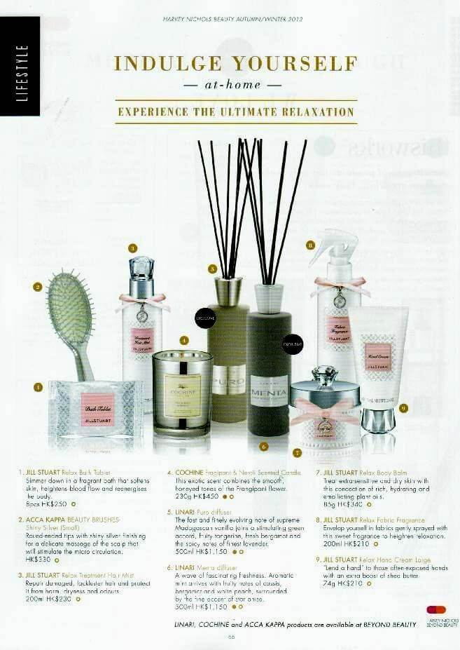 Harvey Nichols Beauty, September 2012