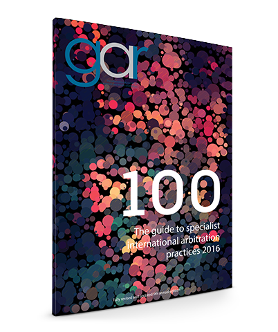 GAR 100 9th Edition