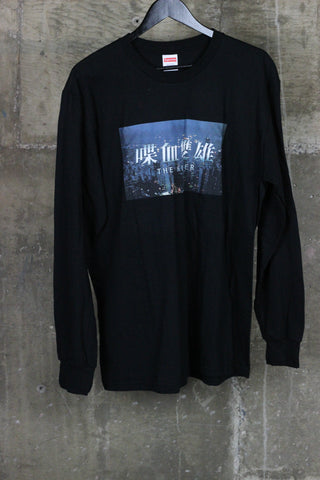 Supreme The Killer Tee Black