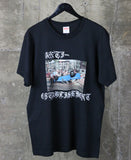 Supreme Anti-Establishment Tee