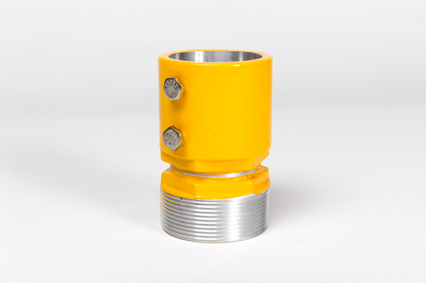 Frangible Coupling