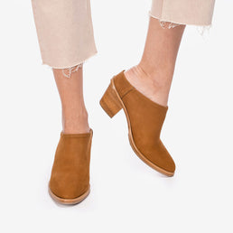 The Heeled Mule Desert Tan Nubuck Ready To Wear