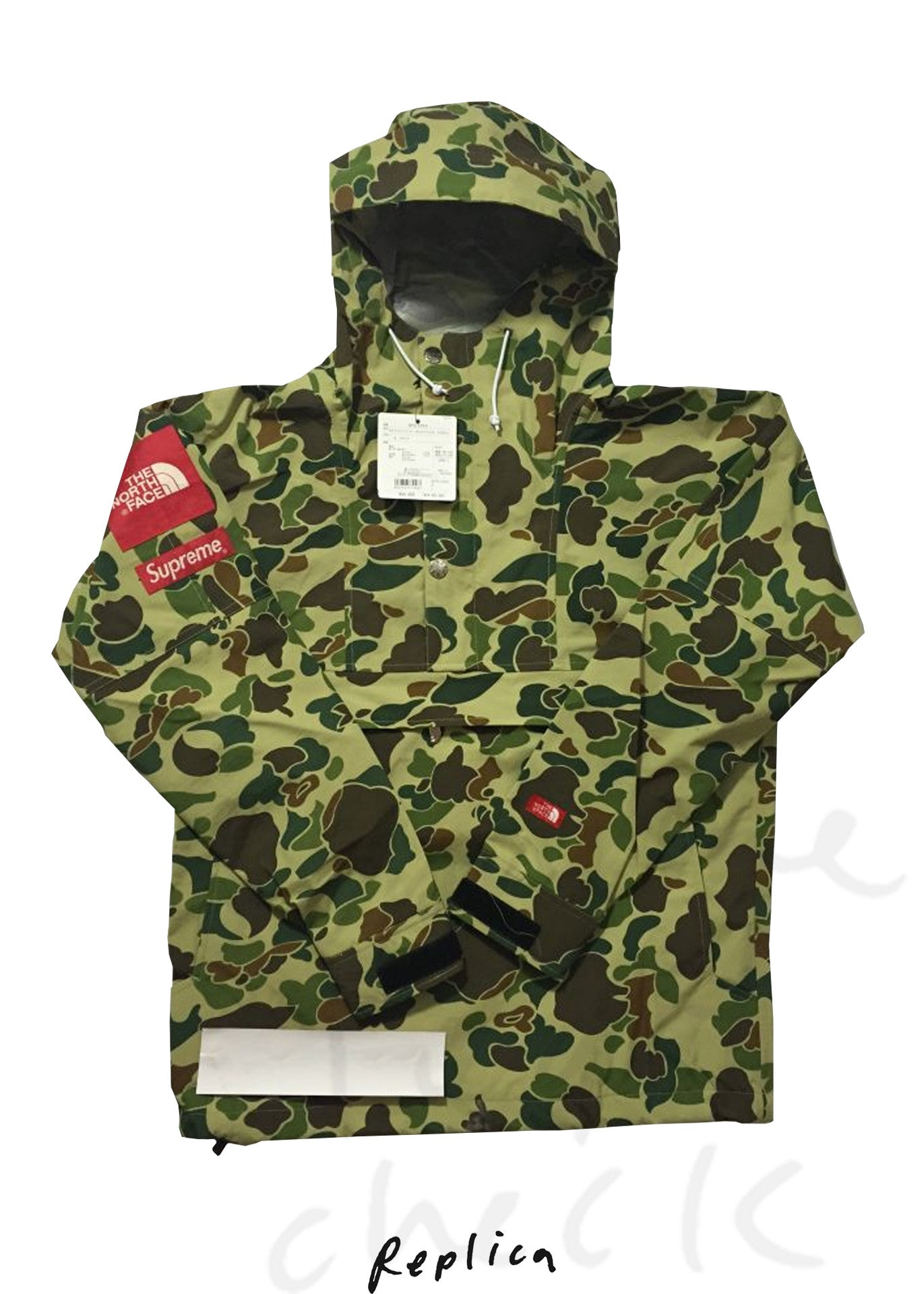 Supreme x The North Face Expedition Pullover Camo (S/S 2010)