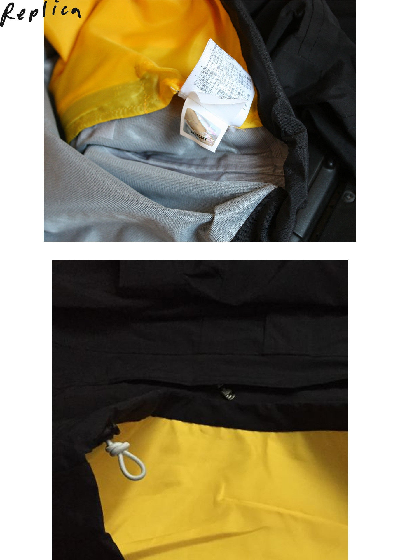 Supreme x The North Face Expedition Pullover (S/S 2010)