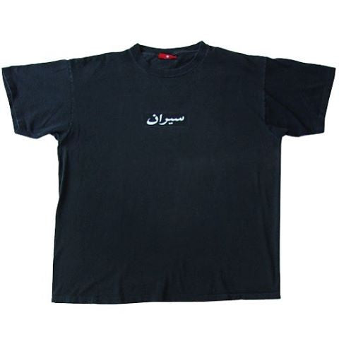 "1997 Supreme ""Arabic"" Box Logo Tee"
