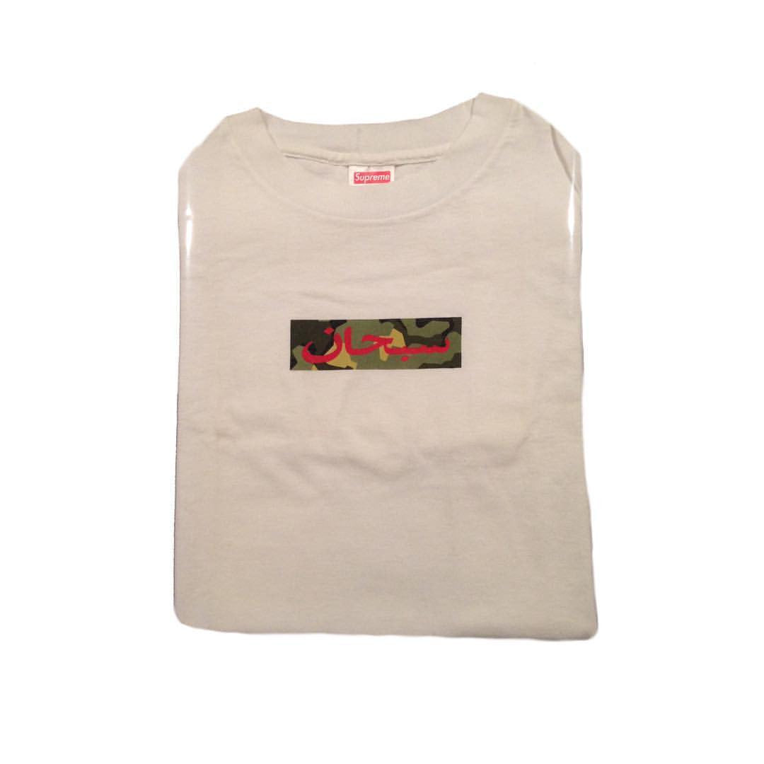 "1999 Supreme ""Arabic"" Camo Box Logo Tee (Sample)"