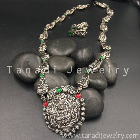Long Oxidised Necklace - Mayur - 2