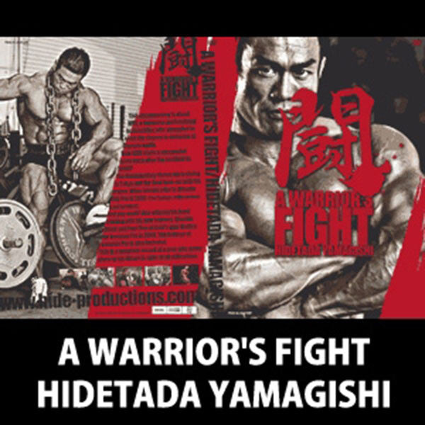 A Warrior's Fight DVD