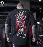 Muscle Dog Bushido 武士道 Shirt