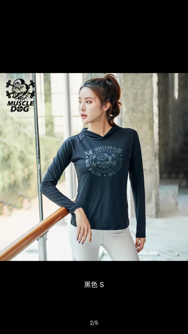 Muscle Dog Woman's Long Sleeve Hoodie