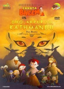 Buy Dholakpur to Kathmandu - Chhota Bheem: Tamil DVD online for USD 9 at alldesineeds