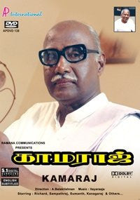 Buy Kamaraj: Tamil DVD online for USD 9 at alldesineeds