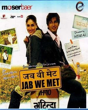 Buy Jab we met : Bollywood BLURAY DVD online for USD 11.25 at alldesineeds