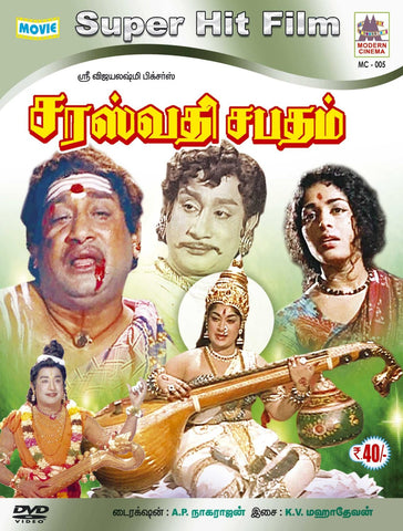 Buy Saraswathi Sabatham: Tamil DVD online for USD 8.45 at alldesineeds