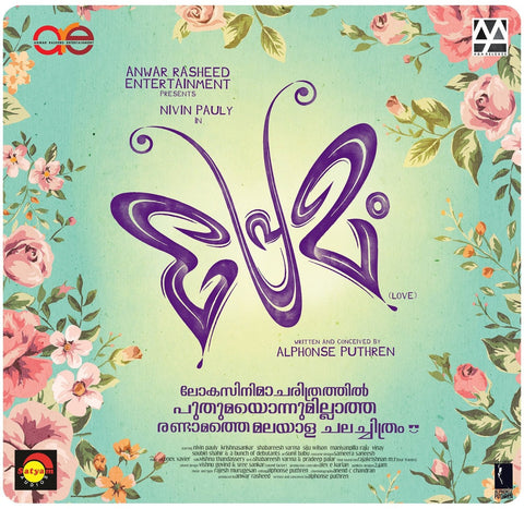 Buy Premam: Tamil DVD online for USD 9 at alldesineeds
