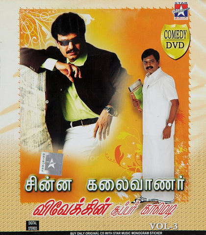 Buy Vivekin Super Comedy -Vol -3 : Tamil DVD online for USD 9 at alldesineeds