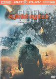 Buy Battle Los Angeles : Tamil DVD online for USD 9.4 at alldesineeds