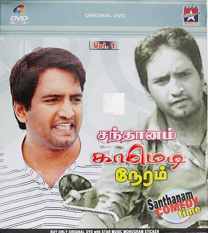 Buy Santhanam Comedy Neram - Vol -1 : Tamil DVD online for USD 9 at alldesineeds