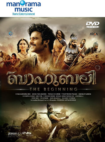 Buy Baahubali: Malyalam DVD online for USD 9 at alldesineeds
