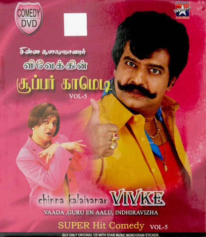 Buy Vivekin Super Comedy -Vol -5 : Tamil DVD online for USD 9 at alldesineeds