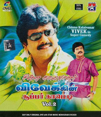 Buy Vivekin Super Comedy -Vol -2: Tamil DVD online for USD 9 at alldesineeds