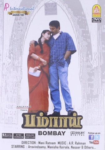 Buy Bombay: Tamil DVD online for USD 9 at alldesineeds