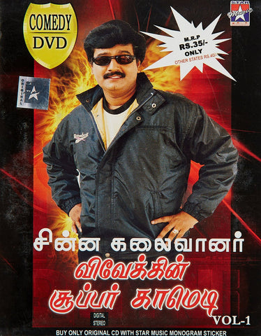 Buy Vivekin Super Comedy -Vol -1 : Tamil DVD online for USD 9 at alldesineeds