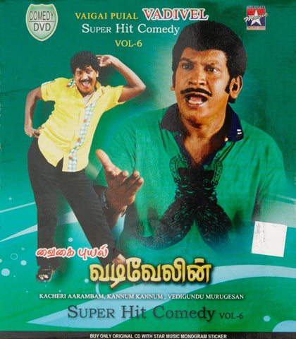 Buy Vaigai Puyal Vadivel In Comedy - Vol -6 : Tamil DVD online for USD 9 at alldesineeds