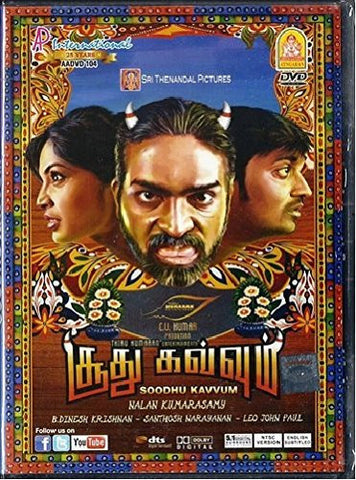 Buy Soodhu Kavvum: Tamil DVD online for USD 9 at alldesineeds