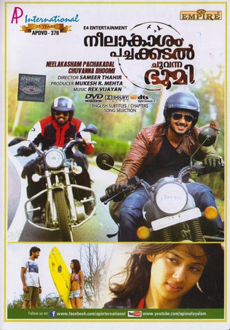 Buy Neelakasham Pacha Kadal Chuvanna Bhoomi: Malyalam DVD online for USD 9 at alldesineeds