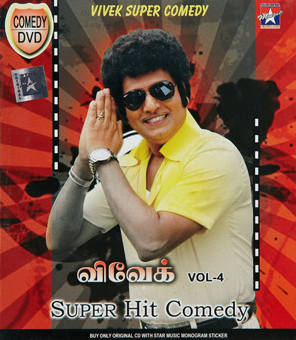 Buy Vivekin Super Comedy -Vol -4 : Tamil DVD online for USD 9 at alldesineeds
