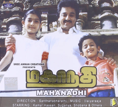 Buy Mahanadhi: Tamil DVD online for USD 9 at alldesineeds