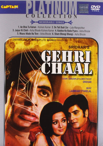 Buy Gehri Chaal: Bollywood DVD online for USD 8.99 at alldesineeds