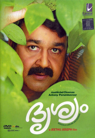 Buy Drishyam: Malyalam DVD online for USD 9 at alldesineeds