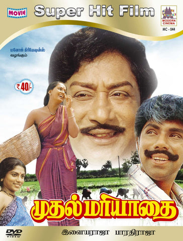 Buy Muthal Mariyathai: Tamil DVD online for USD 8.45 at alldesineeds