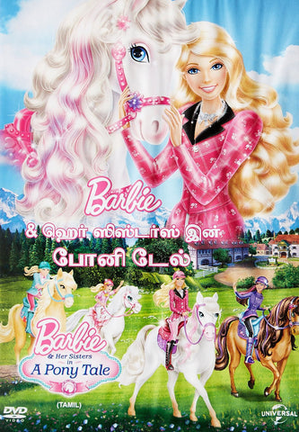 Buy Barbie & Her Sisters in a Pony Tale Tamil Subtitles online for USD 9.99 at alldesineeds
