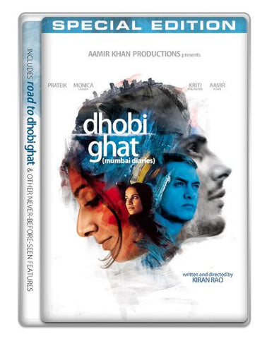 Buy Dhobi Ghat : Bollywood DVD online for USD 8.99 at alldesineeds
