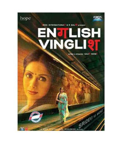 Buy English Vinglish : Bollywood BLURAY DVD online for USD 9.99 at alldesineeds