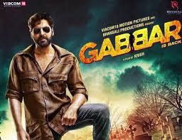 Buy Gabbar Is Back : Bollywood BLURAY DVD online for USD 11.25 at alldesineeds