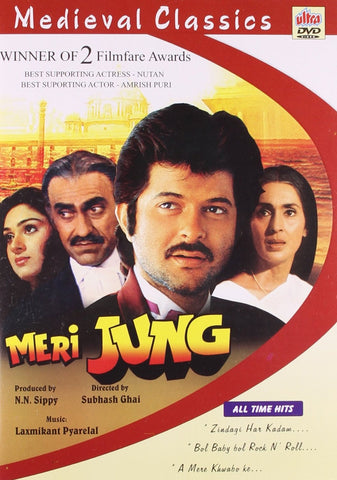 Buy Meri Jung : Bollywood DVD online for USD 8.45 at alldesineeds