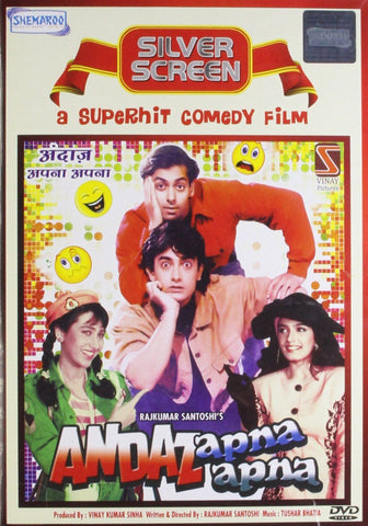 Buy Andaz Apna Apna : Bollywood DVD online for USD 8.45 at alldesineeds