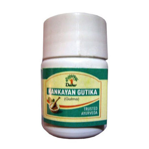 Dabur Kankayan Gutika 20tablets combo of 5 packs - alldesineeds