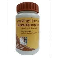 6 Pack Divya Patanjali Bakuchi Churna - 50gms each (Total 300 gms) - alldesineeds