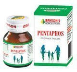 2 pack of Pentaphos Tablet Health Promoter - Baksons Homeopathy - alldesineeds