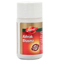 Dabur Abhrak Bhasma 10gm combo of 5 packs - alldesineeds